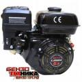 Двигатель Лифан 6.5 л.с
