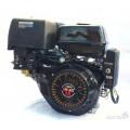 Двигатель Brait 15 л.с + электрозапуск