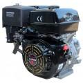 Двигатель LIFAN 15 л.с