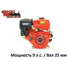 Двигатель FORZA 177FD 9,0л,электрозапуск,25кг.