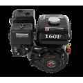 Двигатель бенз. BRAIT 160F  (4,0л.с.,шкив 20мм) (в комплекте шкив)